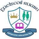 Gaelscoil Ruairí